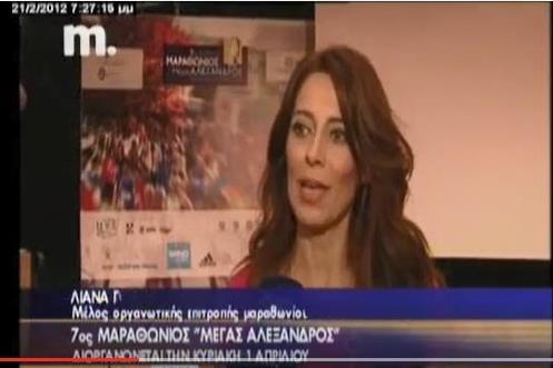 2012-04-22_tv-makedonia