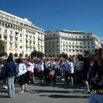 Εκατοντάδες παιδιά συγκεντρώθηκαν στην Πλατεία Αριστοτέλους για την εκκκίνηση