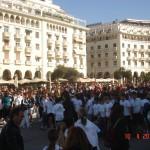 Η συγκέντρωση των μικρών δρομέων στην Πλατεία Αριστοτέλους, λίγο πριν την εκκίνηση