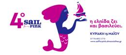 Sail for Pink