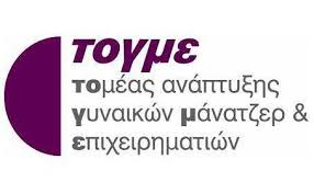 logo-togme
