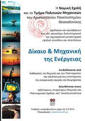 Master Poster_short_site
