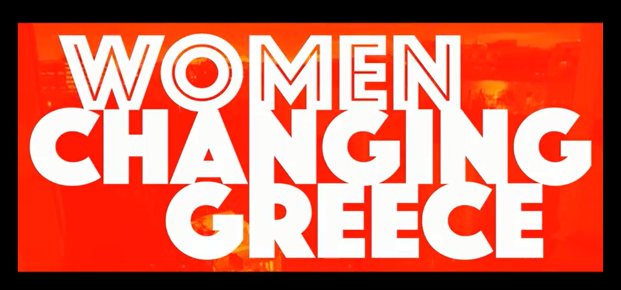 women_changing_greece_front